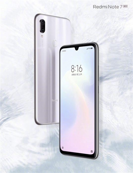 Redmi Note 7 представлен в новой расцветке новости,смартфон,статья