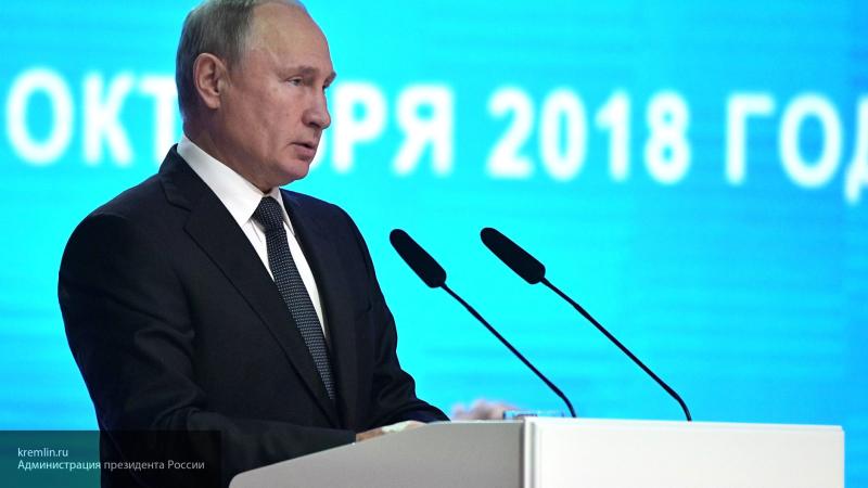 Путин открыл первое совещани…