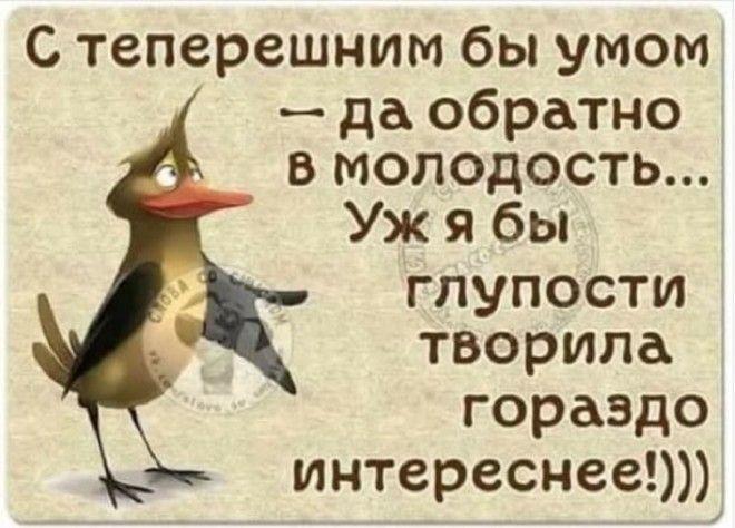 4809770_uuDevka50 (660x474, 54Kb)
