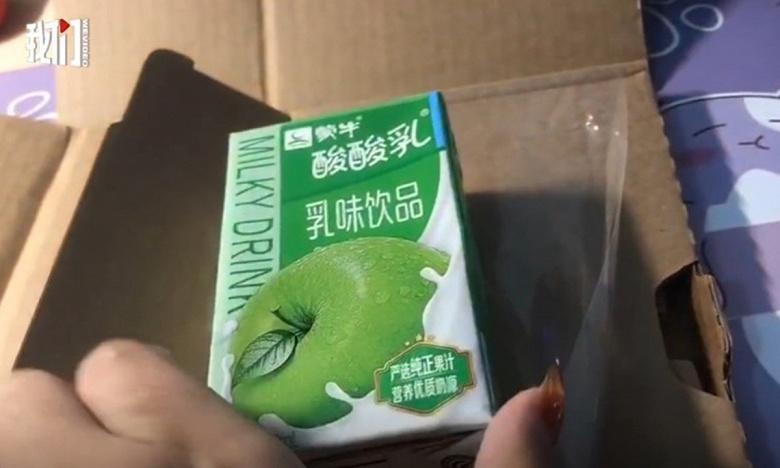 Китаянка заказала iPhone 12 Pro Max на официальном сайте Apple, а получила йогурт с яблочным вкусом новости,смартфон,статья