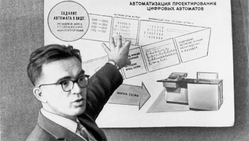 Эпоха Брежнева: время великих свершений и утраченных побед