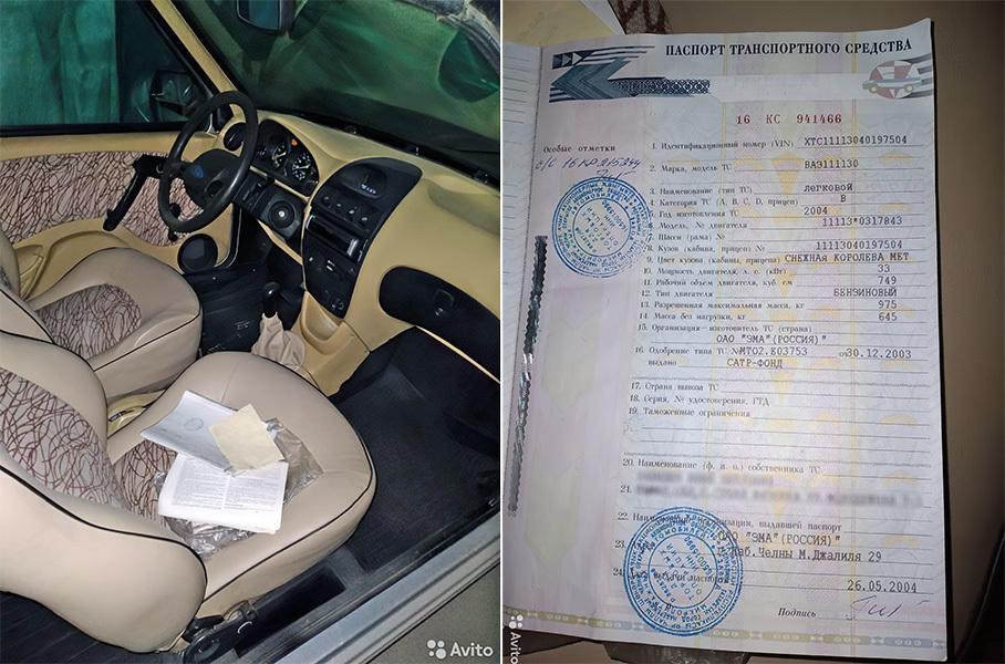 Кабриолет «Ока» почти без пробега оценили в 100 тысяч рублей Новости