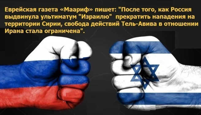МИД РФ резко осёк Израиль. ''Терпение русских закончилось!..''