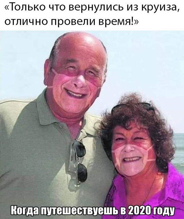 Прикольные фото евреев своих
