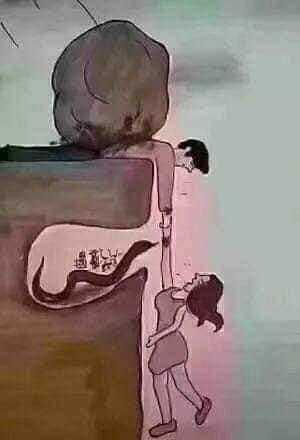 Немножко о взаимоотношениях