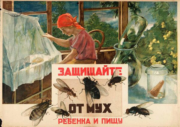 Как одевались и соблюдали гигиену москвичи после революции?