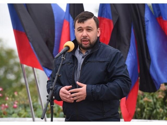 Пушилин: Задача ДНР – максимальная интеграция в российское пространство украина