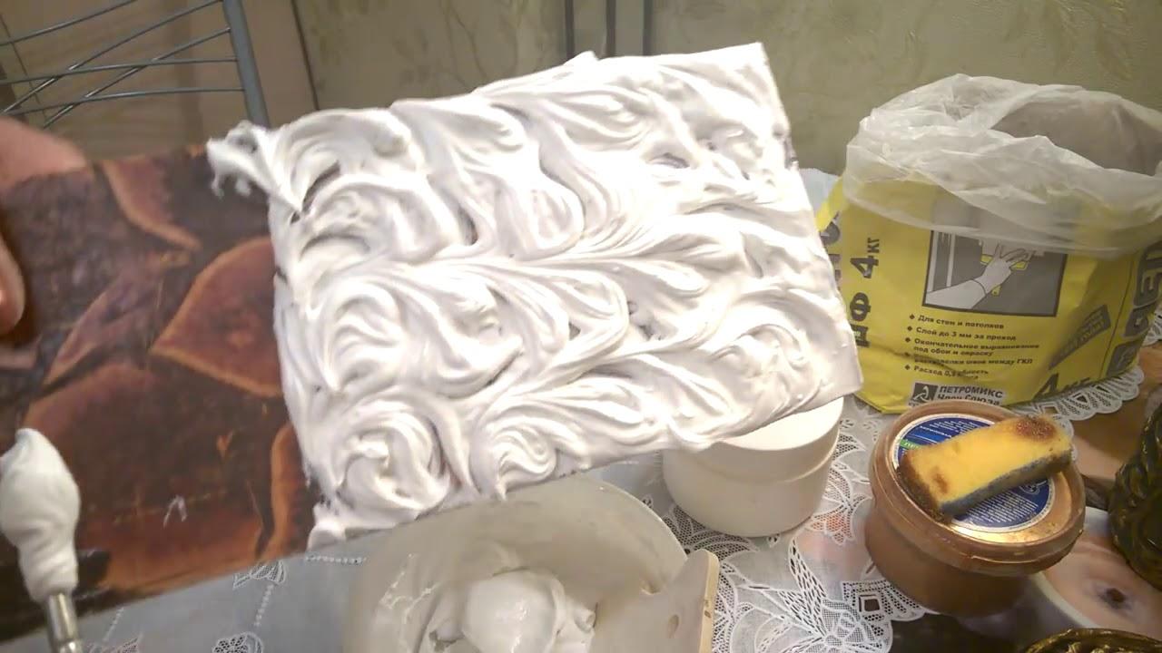 Красивейшая, очень простая техника декора любых поверхностей. Простая баночка из под чая, а сейчас- шедевр!!!