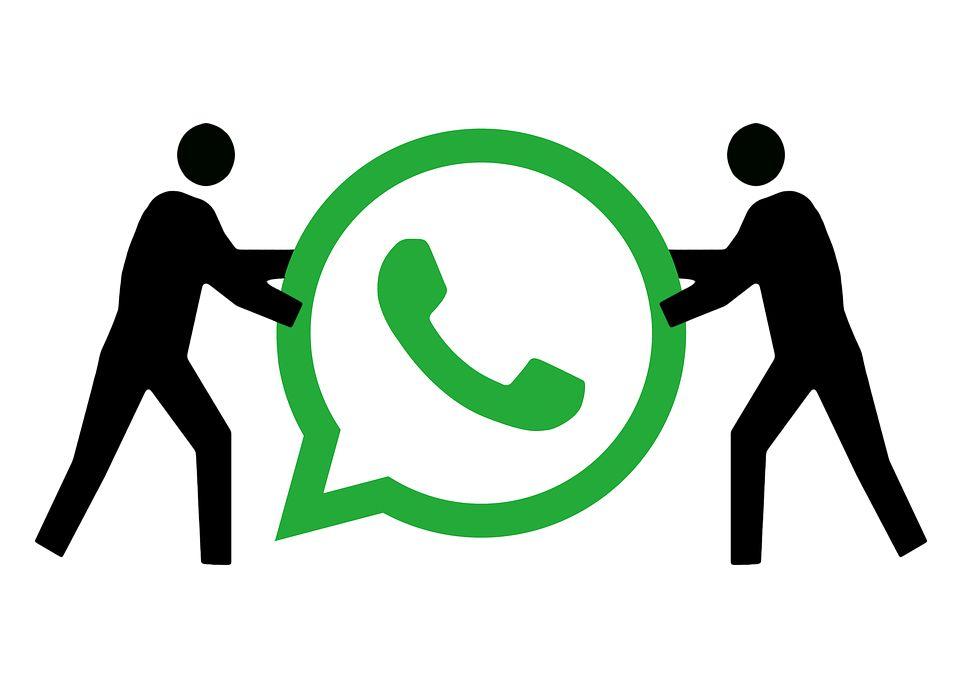 Whatsapp приватность