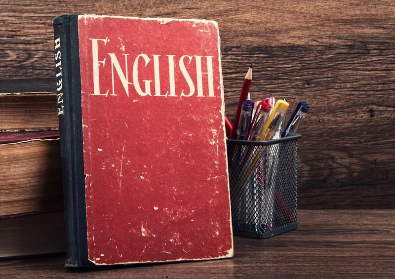 базовый английский