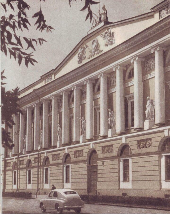 Государственная Публичная библиотека им. Салтыкова-Щедрина. 1955 год, СССР, история, ленинград, факты