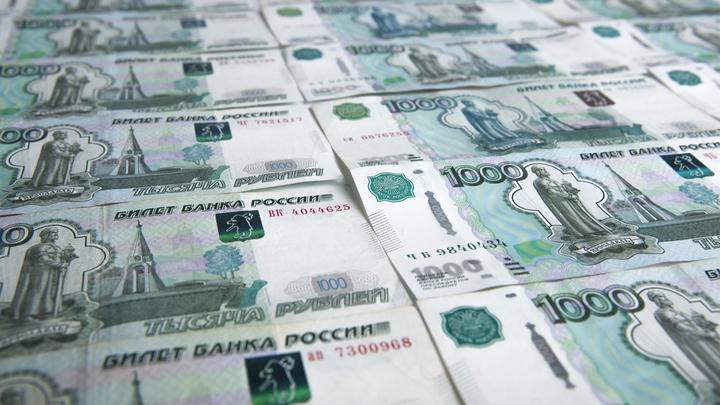 При каких условиях Центробанк России запустит печатный станок