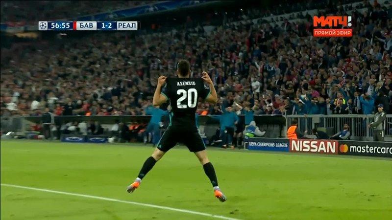 Бавария – Реал. 1:2. Марко Асенсио