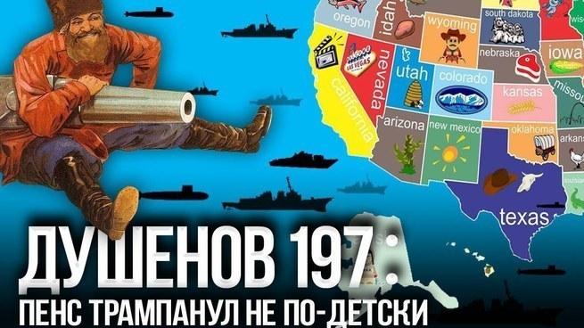 Москва предупредила: Мы ударим первыми