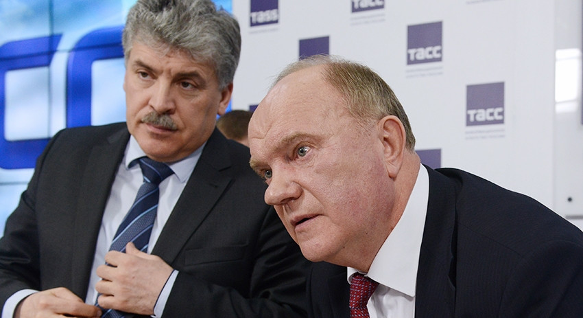 Кто назначил КПРФ украинских…