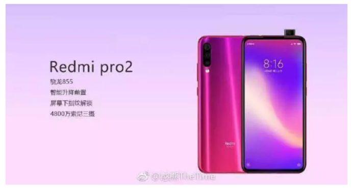 Дешевый флагман Redmi Pro 2 рассекречен до премьеры новости,смартфон,статья