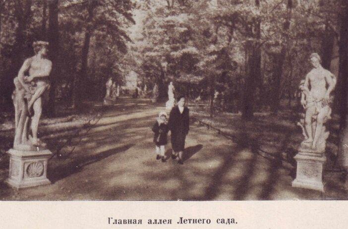 Ленинград образца 1955 года 1955 год, СССР, история, ленинград, факты