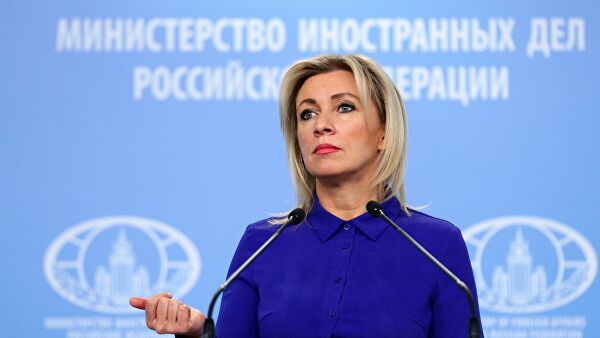 США довели отношения с Россией до точки замерзания, заявила Захарова