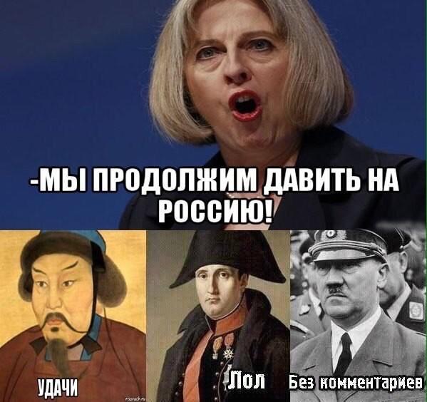 Горе-отравители - благодетели России