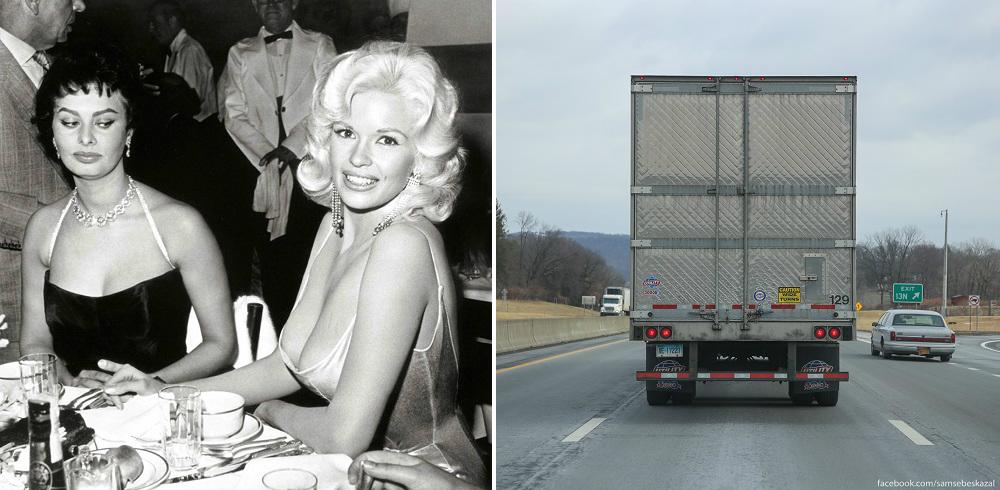 Какая связь между голливудской блондинкой и бампером на грузовике?