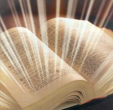 БИБЛИЮ перевели на русский язык.