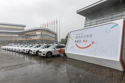 Китайский конкурент «Яндекс.Такси» решил завоевать Россию Экономика
