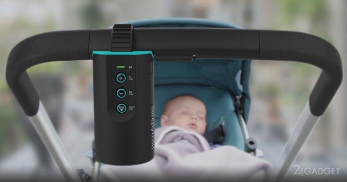 Sleepytroll облегчит жизнь родителям младенцев