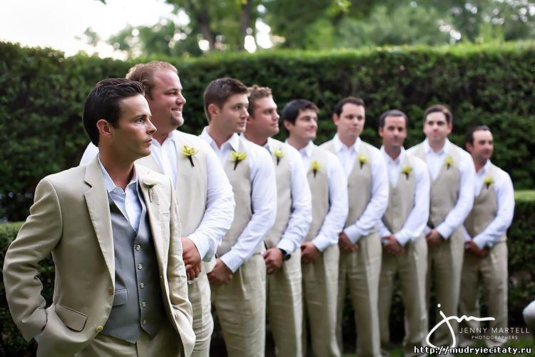 Как нужно приглашать на свадьбу ? позитив