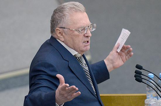 Хватит: Жириновский заявил о…