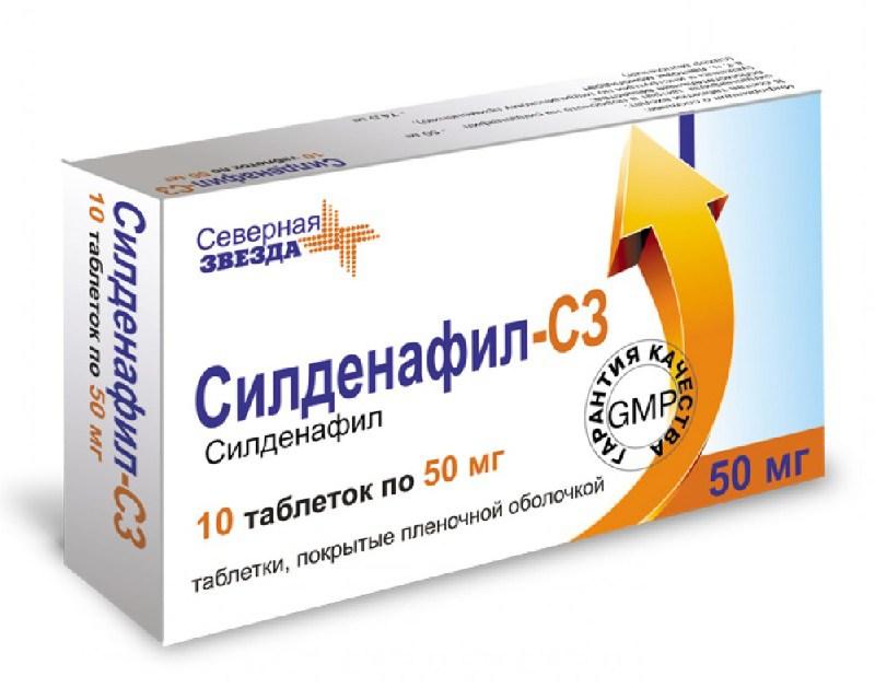 лекарства от старости малышева
