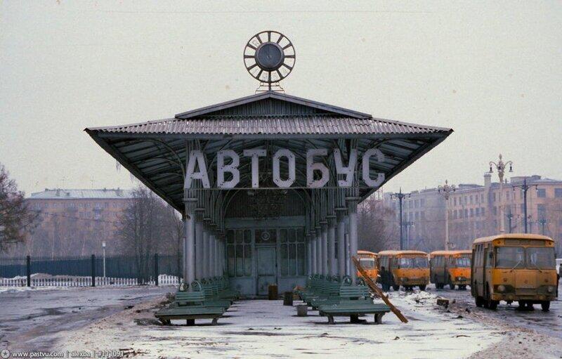 Год1984: Атмосферные фотографии советской Москвы имосквичей архитектура,история,СССР