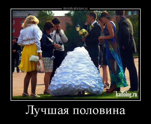 Русские прикольные демотиваторы (50 фото) 19-02-2017
