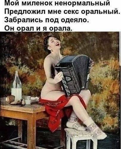 4809770_uuDevka34_2_ (406x500, 43Kb)