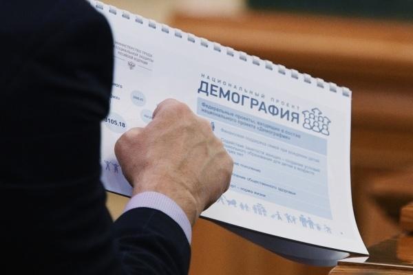 В Башкирии «передумали» обсуждать введение налога на бездетность