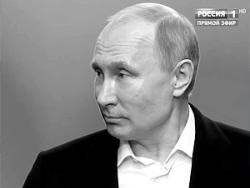 """Путин указал на """"очевидный ф…"""