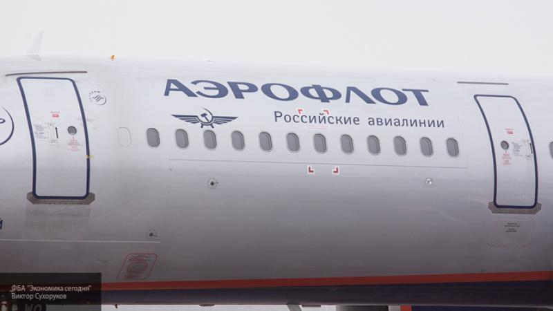 """""""Аэрофлот"""" не исключил, что курение на борту привело к экстренной посадке А320"""