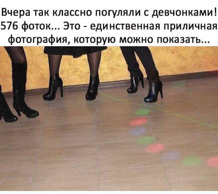 4809770_uudevka78 (700x625, 44Kb)