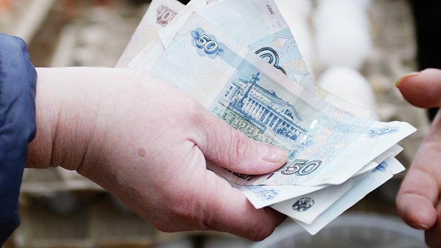50-рублевой купюре предрекли исчезновение из оборота