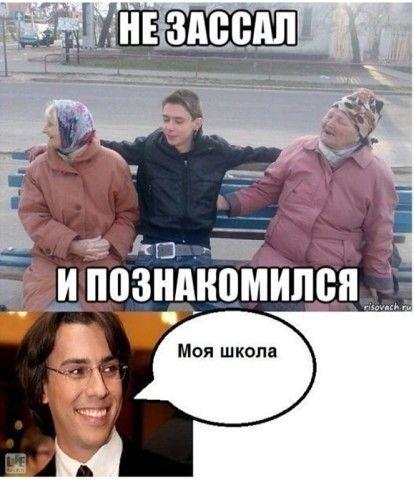 Люди, которые переживают, что из России утекают лучшие мозги, просто никогда не читали форумов в эмигрантских группах анекдоты,веселые картинки,демотиваторы,юмор