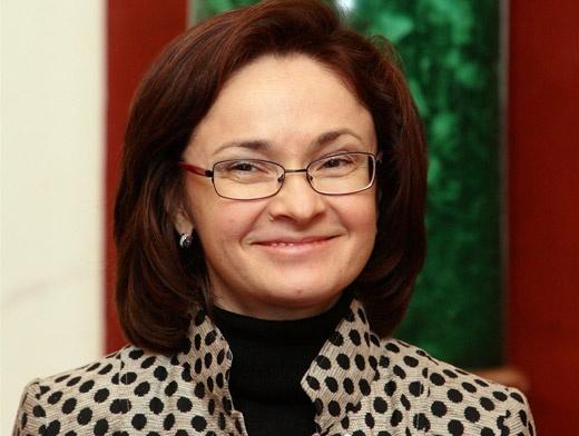 Набиуллина: Развитие экономики в России соответствует ожиданиям Центробанка