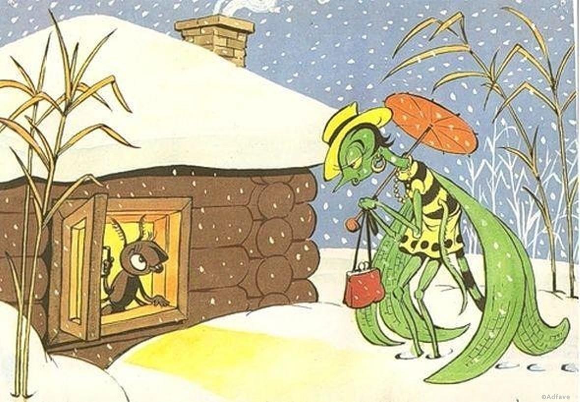 Картинка к басне стрекоза и муравей черно белые