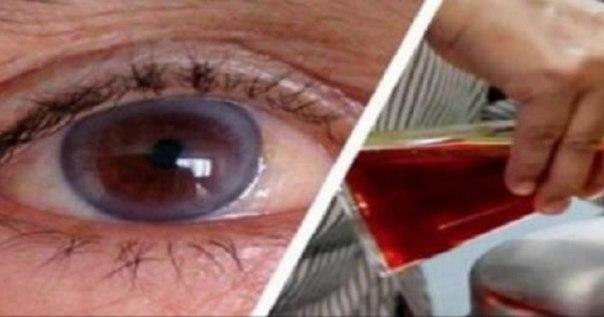 Время выбросить очки! Эта методика улучшит зрение на 97 %.