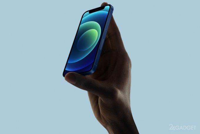 iPhone 12 mini никому не нужен