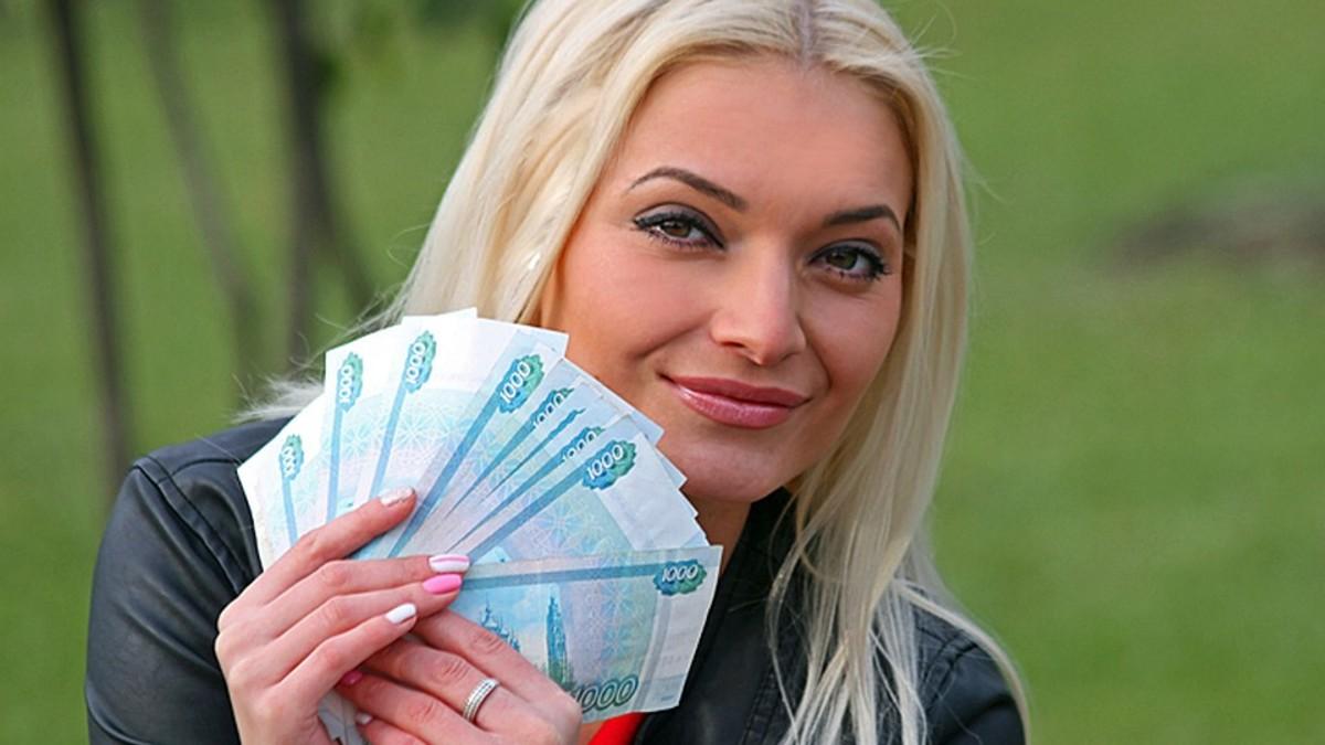 В России может появиться система контроля за расходами населения