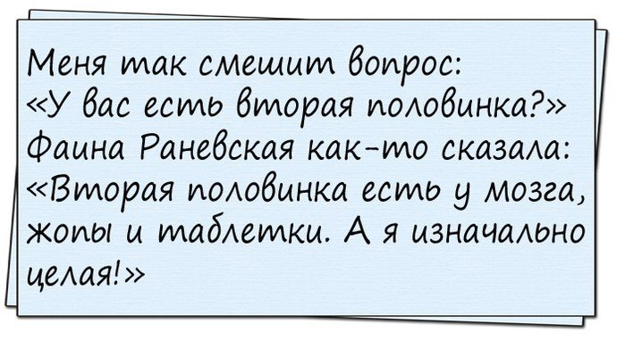 4809770_UuDevka64 (700x382, 67Kb)