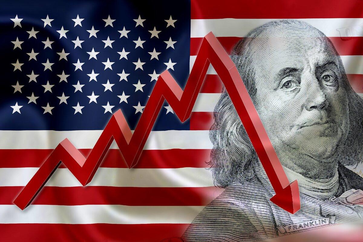 Экономика США установила новый антирекорд по вине Вашингтона