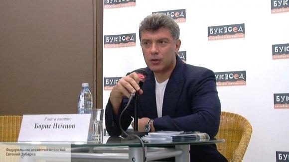 Номинанты на премию Немцова – сброд, достойный любившего загулы и проституток «светоча» оппозиции