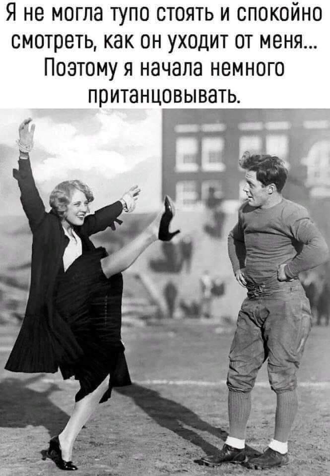 Логика учителей: — Кому не понятно?... Весёлые,прикольные и забавные фотки и картинки,А так же анекдоты и приятное общение