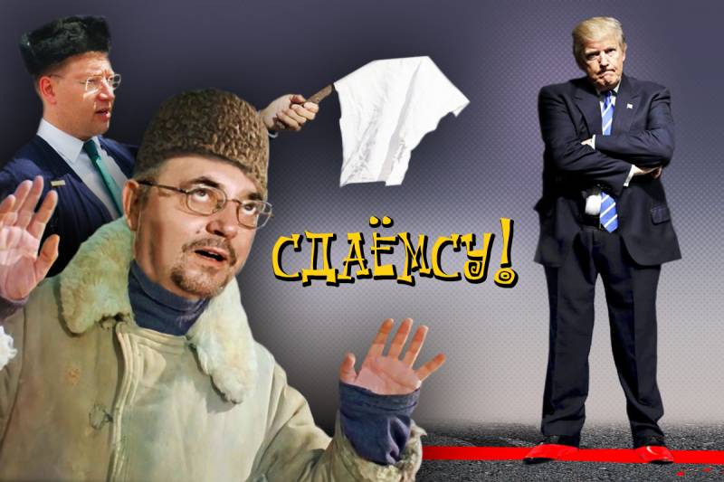 Спецгруппа для изучения «враждебного поведения России» и либеральное слабоумие