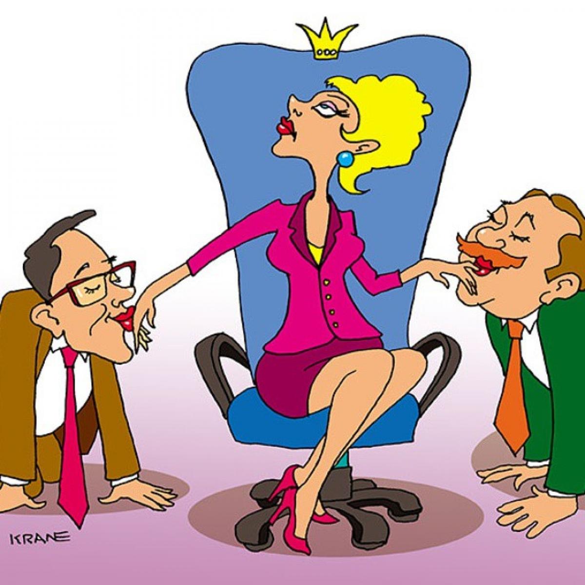 Женщина начальник прикольные картинки, картинку